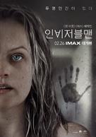 The Invisible Man - South Korean Movie Poster (xs thumbnail)
