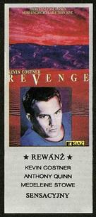 Revenge - Polish poster (xs thumbnail)