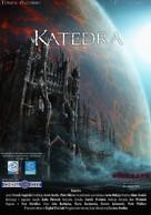 Katedra - Polish Movie Poster (xs thumbnail)