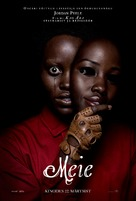 Us - Estonian Movie Poster (xs thumbnail)