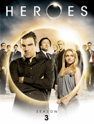 """Heroes"" - DVD cover (xs thumbnail)"