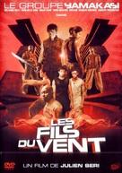 Les fils du vent - French DVD cover (xs thumbnail)