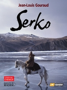Serko - French Movie Poster (xs thumbnail)