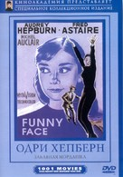 Funny Face - Russian DVD cover (xs thumbnail)