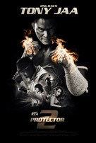 Tom yum goong 2 - Movie Poster (xs thumbnail)