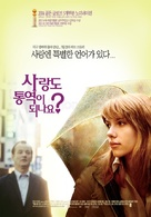 Lost in Translation - South Korean Movie Poster (xs thumbnail)
