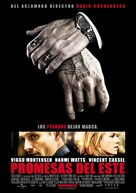 Eastern Promises - Spanish Movie Poster (xs thumbnail)