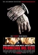 Eastern Promises - Spanish Movie Poster (xs thumbnail)