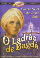 The Thief of Bagdad - Brazilian Movie Cover (xs thumbnail)