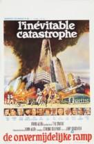 The Swarm - Belgian Movie Poster (xs thumbnail)