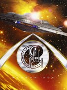 """Star Trek: Enterprise"" - British DVD cover (xs thumbnail)"