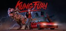Kung Fury - Swedish poster (xs thumbnail)