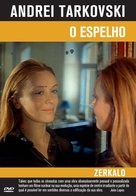 The Mirror - Portuguese DVD movie cover (xs thumbnail)