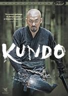 Kundo: min-ran-eui si-dae - French Movie Cover (xs thumbnail)