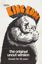 King Kong - Re-release poster (xs thumbnail)