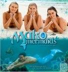"""Mako Mermaids"" - Australian Movie Poster (xs thumbnail)"
