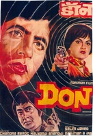 Don - Indian Movie Poster (xs thumbnail)