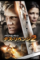 In the Name of the King: Two Worlds - Japanese Movie Cover (xs thumbnail)