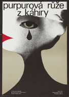 The Purple Rose of Cairo - Czech Movie Poster (xs thumbnail)