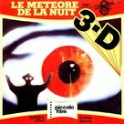 It Came from Outer Space - French Movie Cover (xs thumbnail)