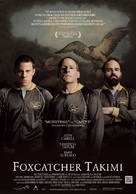 Foxcatcher - Turkish Movie Poster (xs thumbnail)