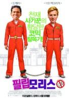 I Love You Phillip Morris - South Korean Movie Poster (xs thumbnail)