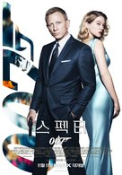 Spectre - South Korean Movie Poster (xs thumbnail)