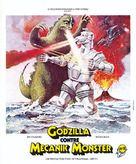 Gojira tai Mekagojira - French Movie Poster (xs thumbnail)
