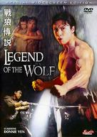 Legend of the Wolf - Movie Cover (xs thumbnail)