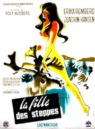 Laila - French Movie Poster (xs thumbnail)