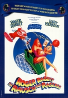 Roller Coaster Rabbit - German Movie Poster (xs thumbnail)