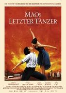 Mao's Last Dancer - German Movie Poster (xs thumbnail)