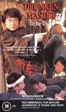 Drunken Master 2 - Australian Movie Cover (xs thumbnail)