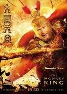 Xi you ji: Da nao tian gong - Movie Poster (xs thumbnail)
