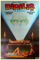 The Awakening - Turkish Movie Poster (xs thumbnail)