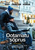 The Upside - Estonian Movie Poster (xs thumbnail)