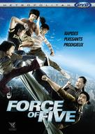5 huajai hero - French DVD cover (xs thumbnail)