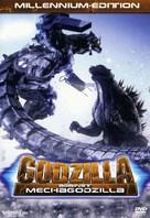 Gojira tai Mekagojira - German DVD cover (xs thumbnail)