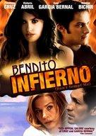 Sin Noticias De Dios - Movie Poster (xs thumbnail)