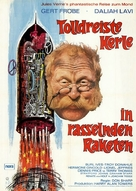 Rocket to the Moon - German Movie Poster (xs thumbnail)