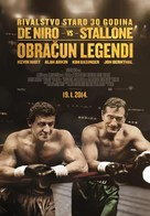Grudge Match - Croatian Movie Poster (xs thumbnail)