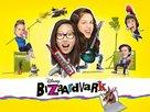 """""""Bizaardvark"""" - Movie Poster (xs thumbnail)"""