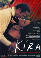 En kærlighedshistorie - German DVD cover (xs thumbnail)