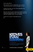 Dear Evan Hansen - Hungarian Movie Poster (xs thumbnail)