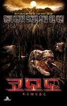 Komodo - South Korean Movie Poster (xs thumbnail)