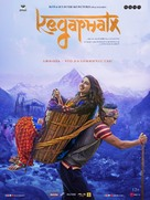 Kedarnath - Russian Movie Poster (xs thumbnail)