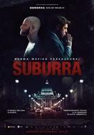 Suburra - Finnish Movie Poster (xs thumbnail)