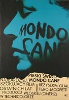 Mondo cane - Polish Movie Poster (xs thumbnail)