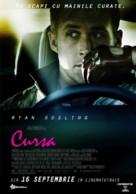 Drive - Romanian Movie Poster (xs thumbnail)