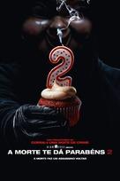 Happy Death Day 2U - Brazilian Movie Cover (xs thumbnail)